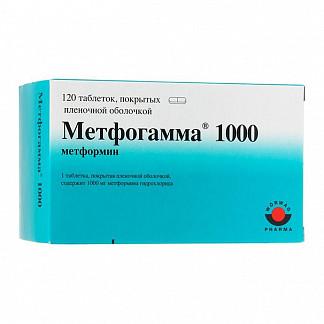 Метфогамма 1000мг 120 шт. таблетки покрытые пленочной оболочкой
