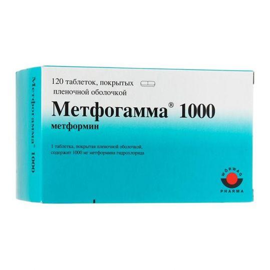 Метфогамма 1000мг 120 шт. таблетки покрытые пленочной оболочкой, фото №1