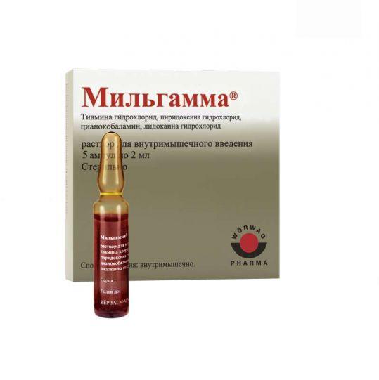 Мильгамма 5 шт. раствор для инъекций solupharm, фото №1