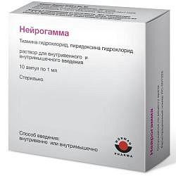 Нейрогамма 1мл 10 шт. раствор для внутривенного и внутримышечного введения solupharm
