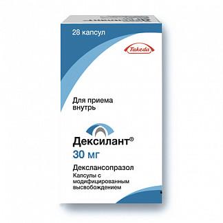 Дексилант 30мг 28 шт. капсулы модифицированного высвобождения
