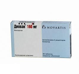 Диован 160мг 28 шт. таблетки покрытые пленочной оболочкой