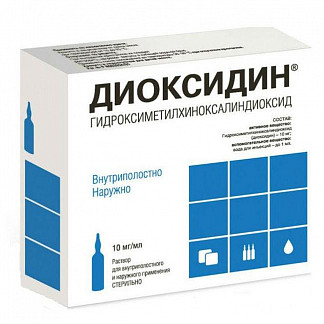 Диоксидин 1% 10мл n3 р-р д/инъекций амп.