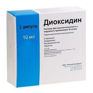 Диоксидин 1% 10мл n1 р-р д/внутриполостного введения и наружного применения фл.