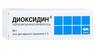 Диоксидин 5% 30г мазь д/наружного применения