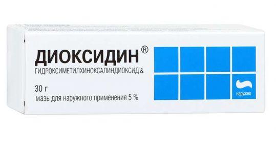 Диоксидин 5% 30г мазь для наружного применения, фото №1