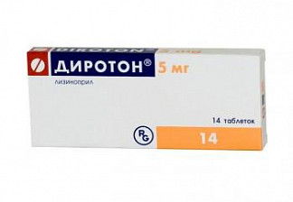 Диротон 5мг 14 шт. таблетки