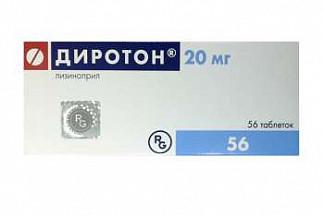 Диротон 20мг 56 шт. таблетки