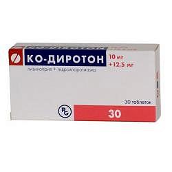 Ко-диротон 10мг+12,5мг 30 шт. таблетки