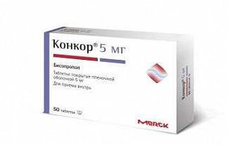 Конкор 5мг 50 шт. таблетки покрытые пленочной оболочкой