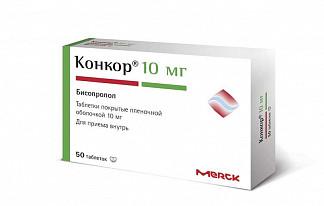 Конкор 10мг 50 шт. таблетки покрытые пленочной оболочкой