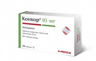 Конкор 10мг 30 шт. таблетки покрытые пленочной оболочкой