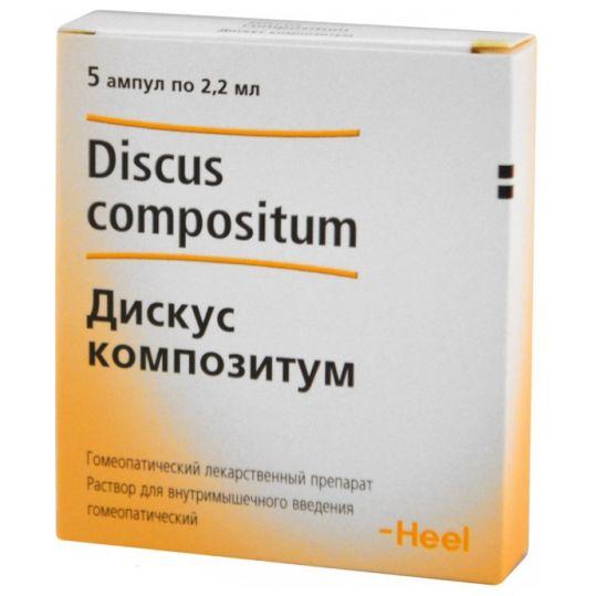 Дискус композитум 2,2мл 5 шт. раствор для инъекций biologische heilmittel heel gmbh, фото №1