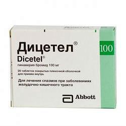 Дицетел 100мг 20 шт. таблетки покрытые пленочной оболочкой