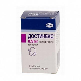 Достинекс 0,5мг 8 шт. таблетки
