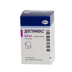 Достинекс 0,5мг 2 шт. таблетки