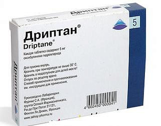 Дриптан 5мг 30 шт. таблетки
