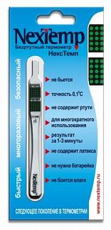 Некстемп термометр клинический