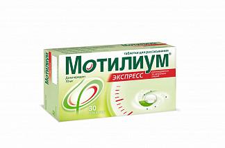 Мотилиум экспресс 10мг n30 таб. д/рассасывания
