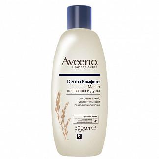 Авино дерма комфорт масло для ванной/душа 300мл
