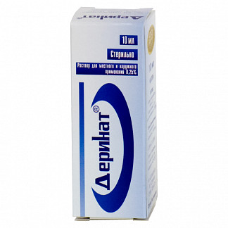 Деринат 0,25мл раствор для местного и наружного применения флакон техномедсервис купить по выгодным ценам АСНА