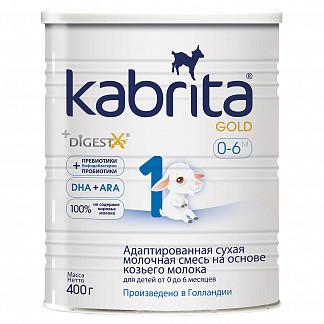 Кабрита (kabrita)  1 голд смесь на козьем молоке 400г