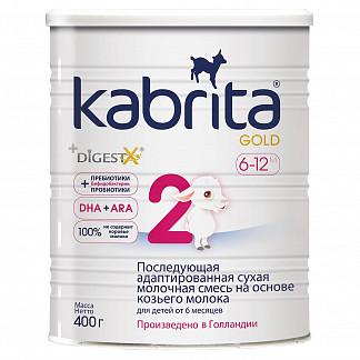 Кабрита (kabrita)  2 голд смесь на козьем молоке 400г