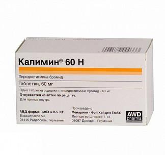 Калимин 60 н купить в москве