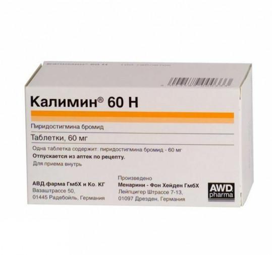 Калимин 60 н 60мг 100 шт. таблетки, фото №1