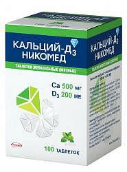 Кальций-д3 никомед 100 шт. таблетки жевательные мята