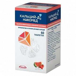 Кальций-д3 никомед 60 шт. таблетки жевательные клубника-арбуз