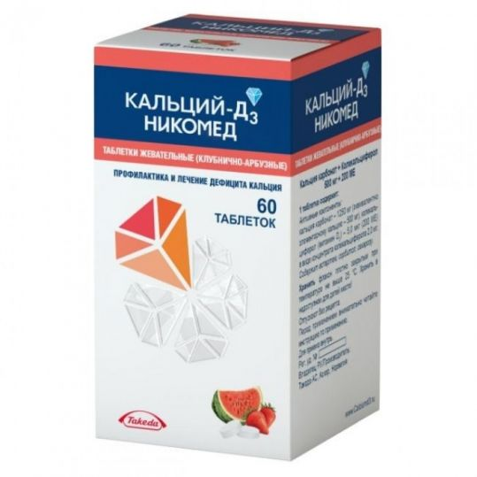 Кальций-д3 никомед 60 шт. таблетки жевательные клубника-арбуз, фото №1