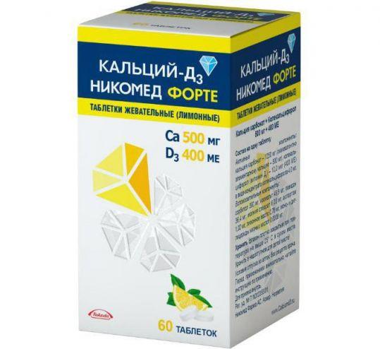 Кальций-д3 никомед форте 60 шт. таблетки жевательные лимон, фото №1