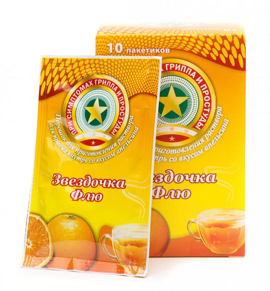 Звездочка флю 15г 5 шт. порошок для приготовления раствора апельсин, фото №1