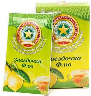 Звездочка флю 15г 5 шт. порошок для приготовления раствора лимон