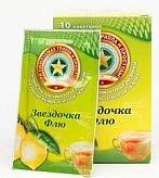Звездочка флю 15г n10 порошок д/приготовления р-ра лимон