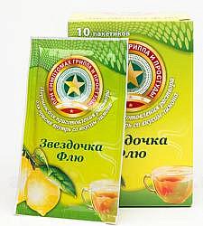 Звездочка флю 15г 10 шт. порошок для приготовления раствора лимон