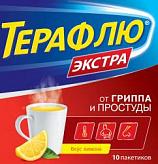 Терафлю лучший n10 сфагнум лимон