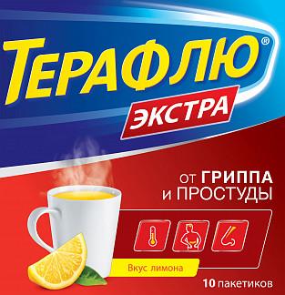 Терафлю экстра 10 шт. порошок лимон