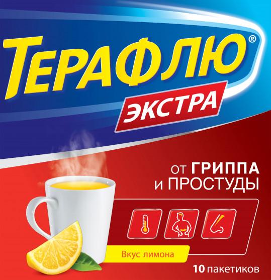 Терафлю экстра 10 шт. порошок лимон, фото №1