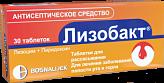 Лизобакт n30 таб. лингвальные