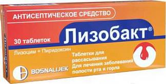 Цена лизобакт