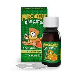 Максиколд для детей 100мг/5мл 200г суспензия для приема внутрь (апельсиновая)