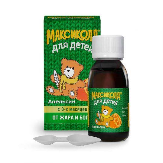 Максиколд для детей 100мг/5мл 200г суспензия для приема внутрь (апельсиновая), фото №1