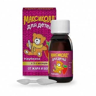 Максиколд для детей 100мг/5мл 200г суспензия для приема внутрь (клубничная)