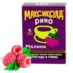 Максиколд 5 шт. порошок малина