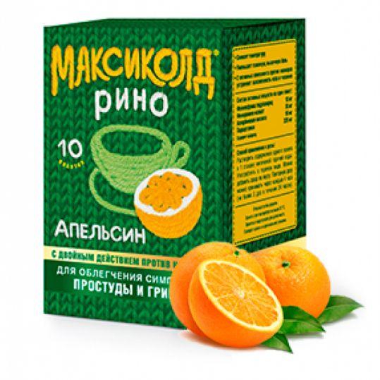 Максиколд рино 10 шт. порошок для приготовления раствора для приема внутрь апельсин, фото №1