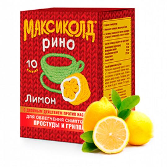 Максиколд рино 10 шт. порошок для приготовления раствора для приема внутрь лимон, фото №1