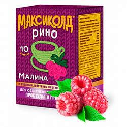 Максиколд рино 10 шт. порошок малина