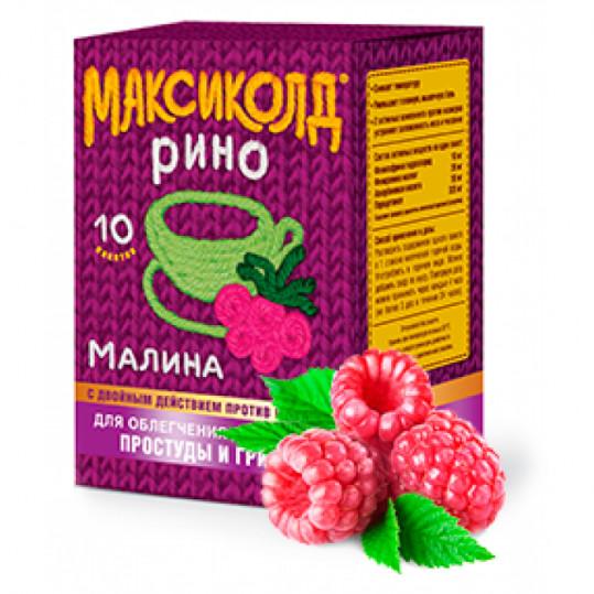 Максиколд рино 10 шт. порошок малина, фото №1